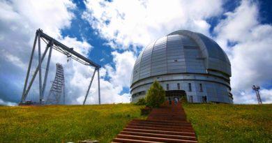 Астрофизическая обсерватория в Архызе