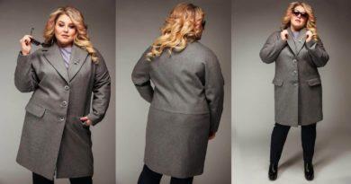 Как выбрать стиль в одежде?