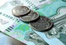 Деньги в кредит – решение финансовых вопросов