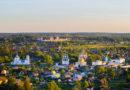 Переславль: где можно отдохнуть?