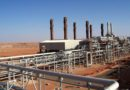 Промышленность Алжира