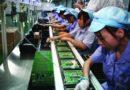 Промышленность Тайваня